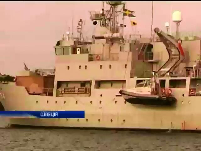 Швецiя хоче змусити субмарини пiднятися на поверхню (видео)