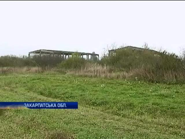 На Закарпаттi село десятки рокiв не може отримати власну землю (видео)