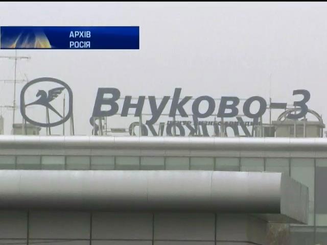 В Росii затримали чотирьох причетних до катастрофи у Внуково (видео)