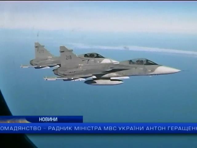 НАТО пiдняло винищувачi на перехоплення вiйськового лiтака Росii: випуск 11:00 (видео)