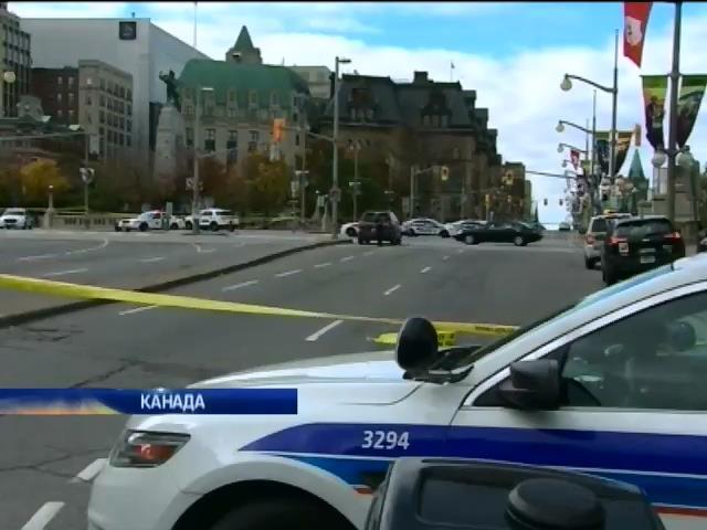 Пiд час стрiлянини в парламентi Канади були 33 студенти з Украiни (видео)
