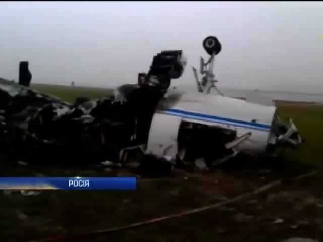 Пiлоти лiтака президента Total не могли уникнути аварii (видео)