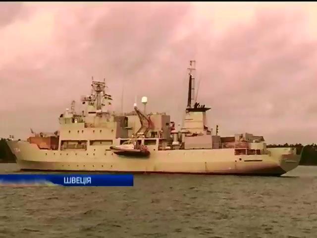 Швецiя долучить наземнi сили та авiацiю до пошуку пiдводних лодок (видео)