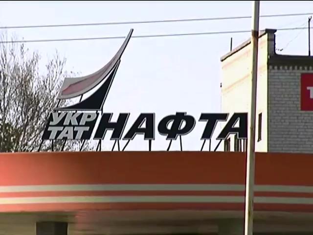 Укртатнафта проигнорировала требования Нафтогаза созвать акционеров (видео) (видео)