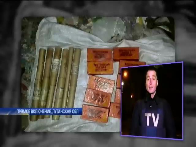 Террористы в Счастье спрятали взрывчатку для терактов в день выборов (видео) (видео)