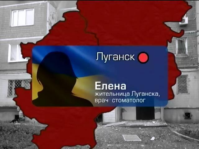 В Луганске людям нечем отапливать квартиры (видео)