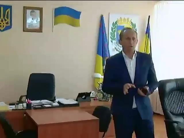 В Одесской области чиновник пытался украсть деньги у раненого бойца (видео) (видео)