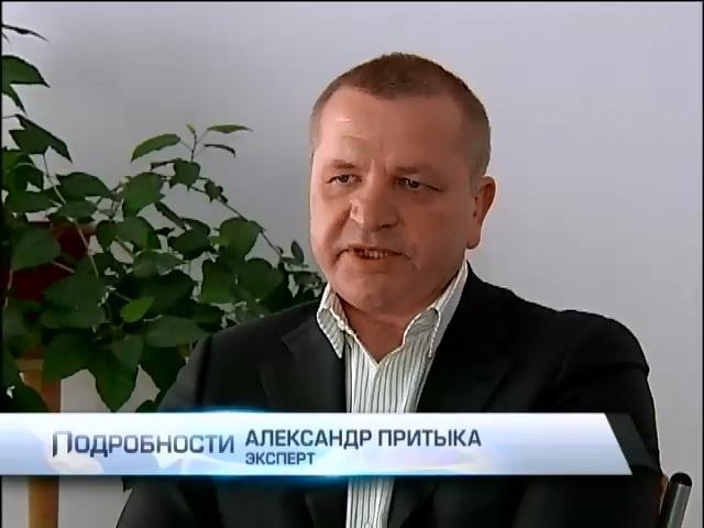 """Эксперты советуют ликвидировать """"Нафтогаз"""", чтобы заключить новый договор с Россией (видео)"""