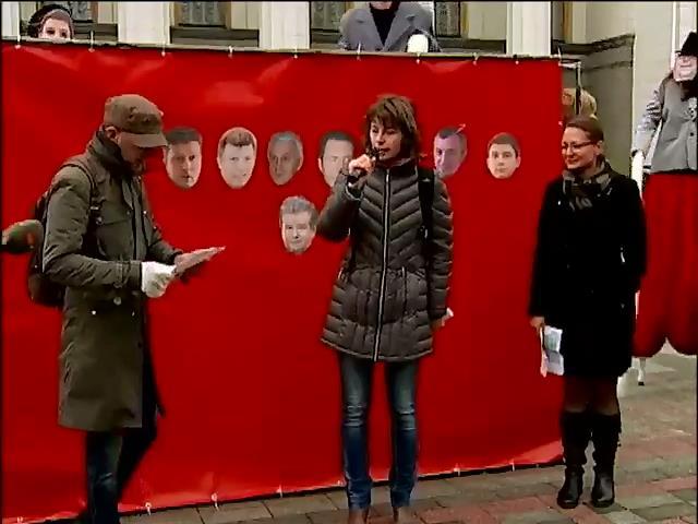 Перед Верховной радой установили доску позора с именами 10 нардепов (видео)