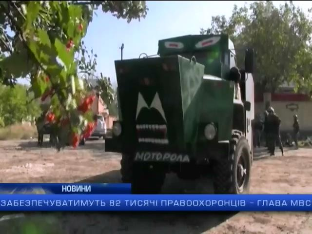 """На Донбасi бойовики розпочали полювання на """"шпигунiв"""": випуск 22:00 (видео)"""
