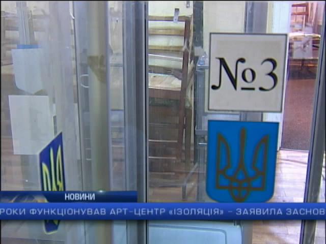 В Украiнi посилили вiдповiдальнiсть за пiдкуп виборцiв: випуск 23:00 (видео)