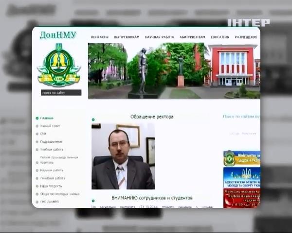 Ректор медунiверситету Донецька вiдмовився служити терористам (видео)