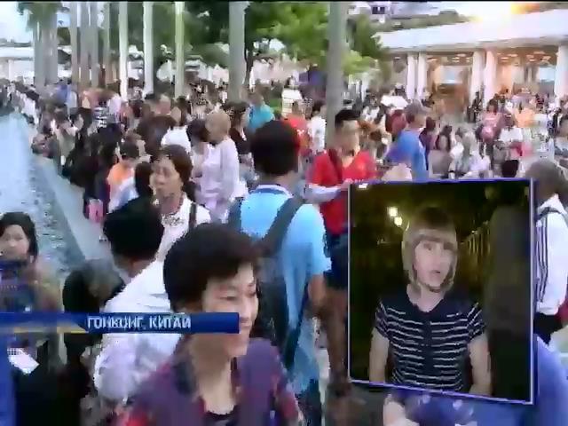 Власти Гонконга организовали свою акцию протеста (видео)