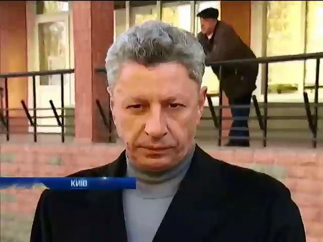 Бойко закликав украiнцiв йти на виборчi дiльницi (видео)
