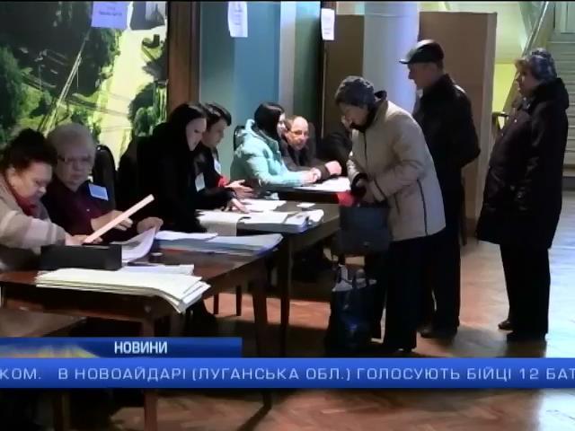 """У Харкiвськiй областi """"мiнували"""" виборчу дiльницю: випуск 11:00 (видео)"""