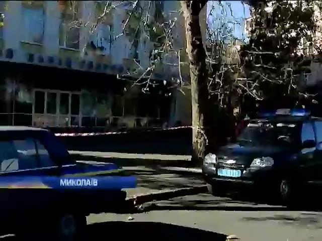 На Харкiвщинi i у Миколаeвi повiдомили про мiнування чотирнадцяти дiльниць (видео)