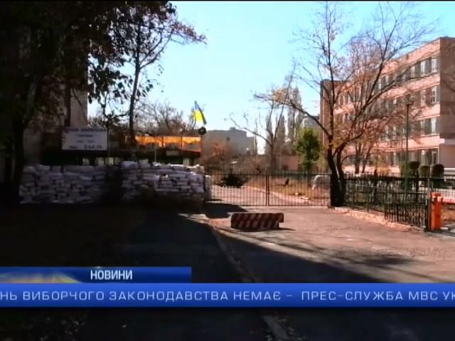 В Луганськiй областi члени виборчкомiв бояться виходити на роботу: випуск 13:00 (видео)