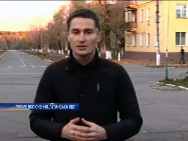 Мешканцi Щастя закликали украiнцiв проголосувати заради Майдану (вiдео) (видео)