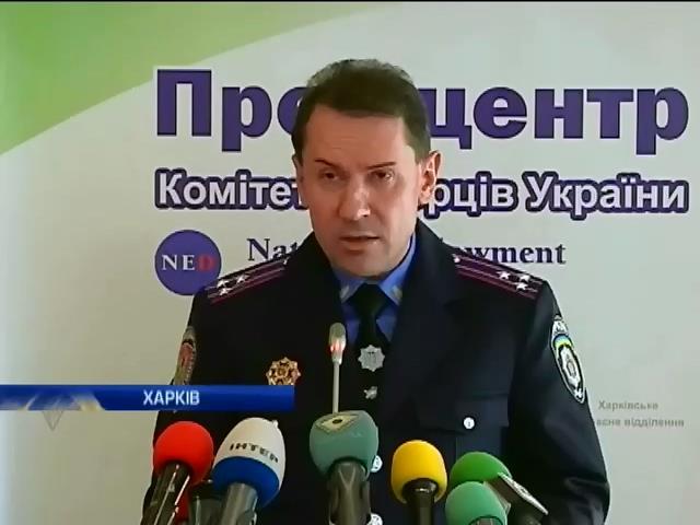 У Харковi на дiльницi затримали спостерiгача iз автоматом та гранатою (видео)