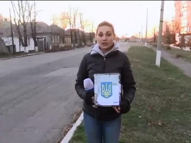 Жители прифронтовой зоны голосовали за мир на Донбассе  (видео) (видео)