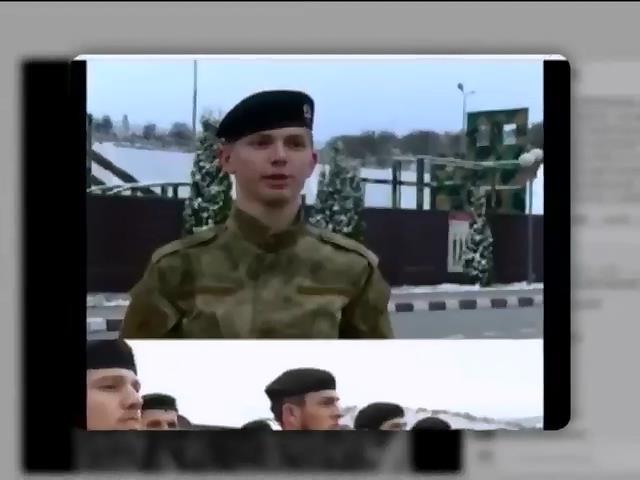 "Онук Алли Пугачовоi став ""братом"" Кадирова та чеченським кадетом (видео)"