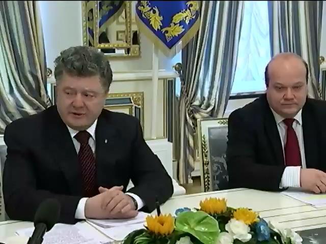 Порошенко просит Европарламент ускорить ратификацию соглашения об ассоциации (видео)