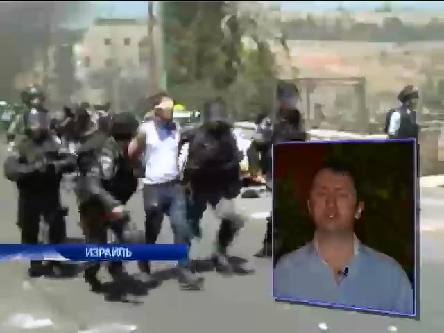 """В Израиле """"титушки"""" забросали коктейлями Молотова семью иудеев (видео) (видео)"""