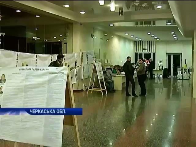 На Черкащинi проголосували лише половина виборцiв (видео)
