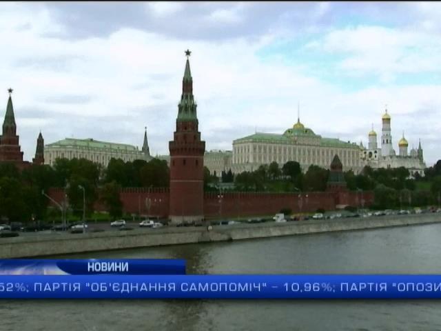 Росiя визнала вибори в Украiнi: випуск 11:00 (видео)