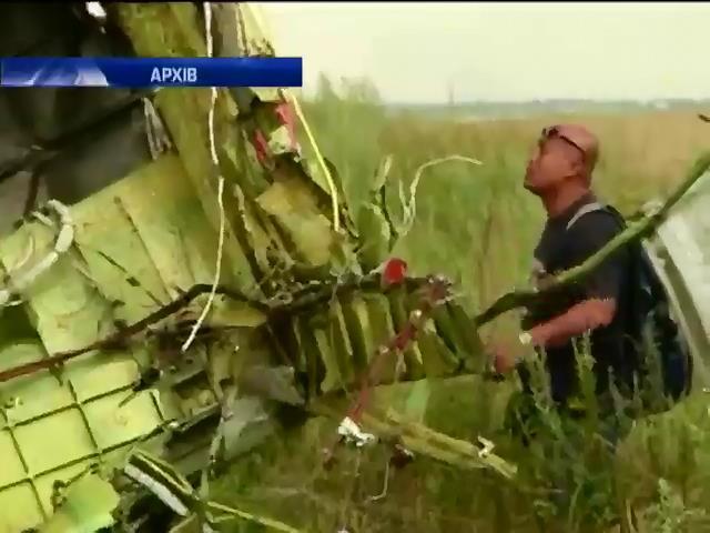 Нiдерланди не можуть встановити причини катастрофи Боiнга-777 над Украiною (видео)