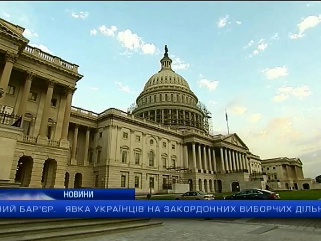 США можуть надати Украiнi зброю у найближчi тижнi: випуск 19:00 (видео)