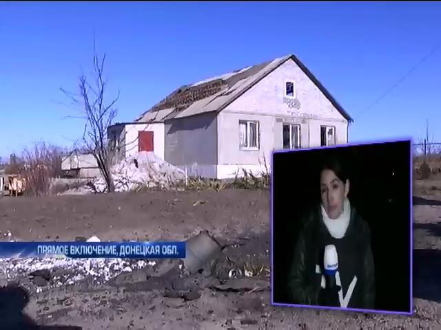 Террористы обстреливают села под Мариуполем (видео) (видео)