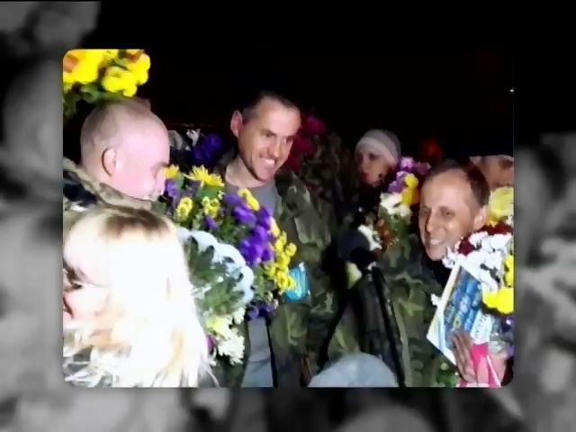 Днiпропетровськ квiтами вiтав захисникiв аеропорту Донецька (видео)