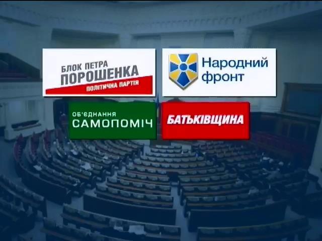 "Блок Порошенка i ""Народний фронт"" ведуть переговори по коалiцii (вiдео) (видео)"
