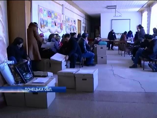 У Сeверодонецьку заблокували роботу окружкому (видео)