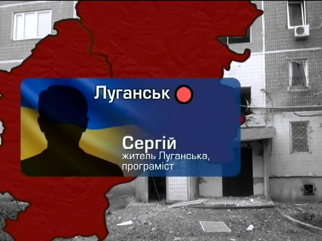Терористи Донецька хочуть вiдмовитися вiд Болонськоi системи у школах (видео)