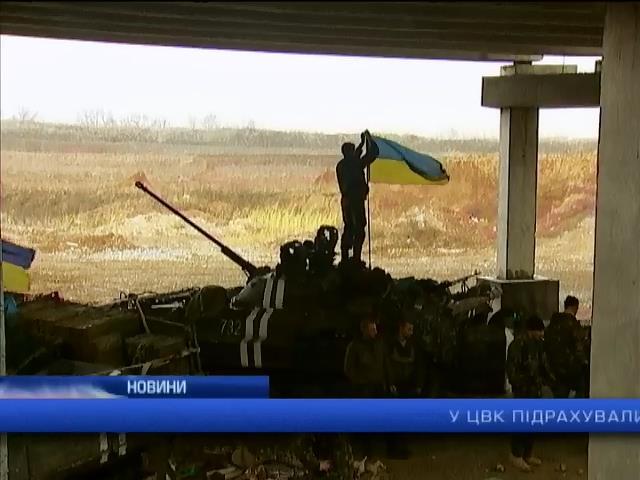 Терористи обстрiляли Станицю Луганську, один вiйськовий загинув: випуск 17:00 (видео)