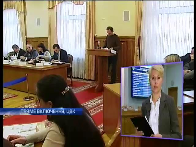 Перемогу Олеся Довгого на Кiровоградщинi КВУ вважаe незаконною (вiдео) (видео)
