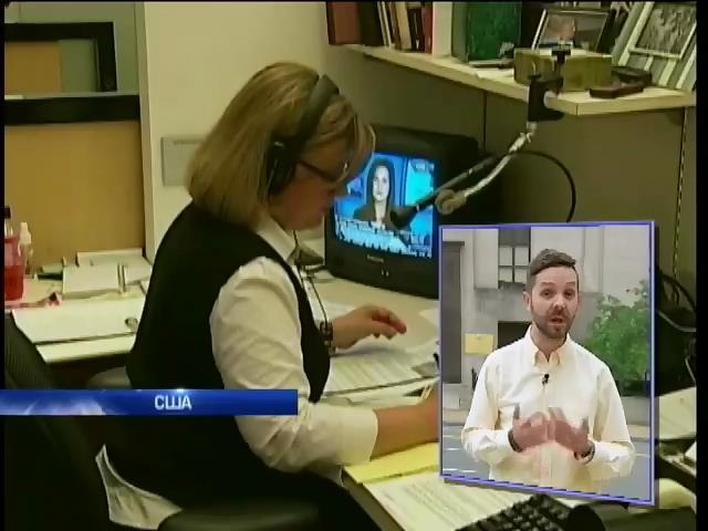 В Европе глушение телесигнала в Украине называют технологией медиа-пропаганды (видео)
