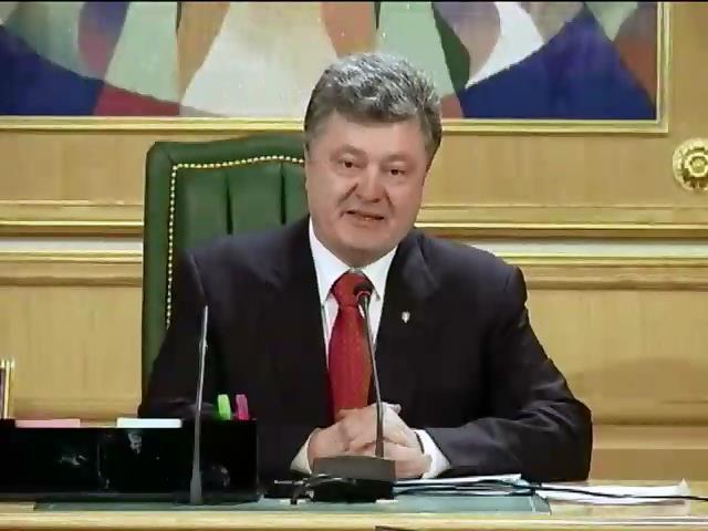 Порошенко назвал фарсом псевдовыборы на Донбассе (видео)