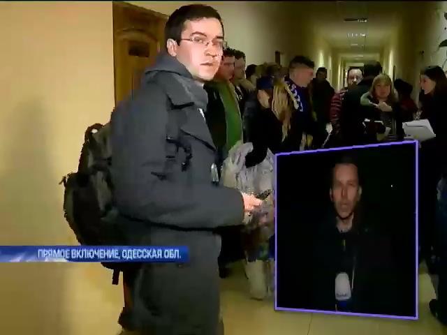 Под судом в Одессе собрались сторонники Ивана Фурсина (видео)
