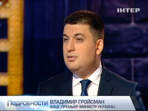 Вице-премьер Гройсман еще не читал соглашения Яценюка (видео) (видео)