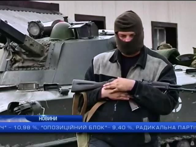 """Терористи з """"Оплоту"""" конфлiктують iз бойовиками """"Кальмiуса"""": випуск 17:00 (видео)"""