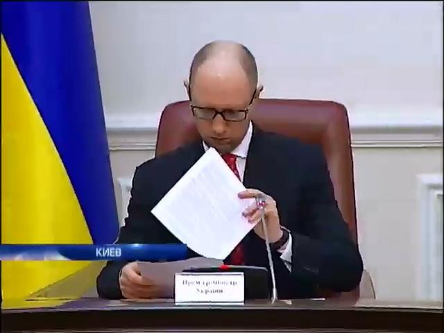 Цену на газ для Украины установит Стокгольмский арбитраж (видео)