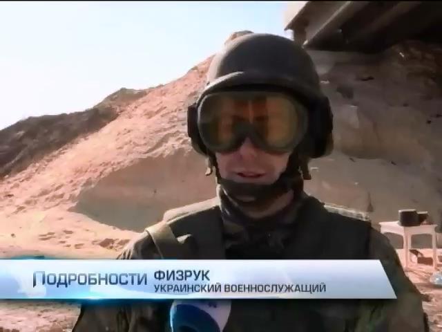 Военные утепляют блиндажы возле аэропорта Донецка (видео) (видео)