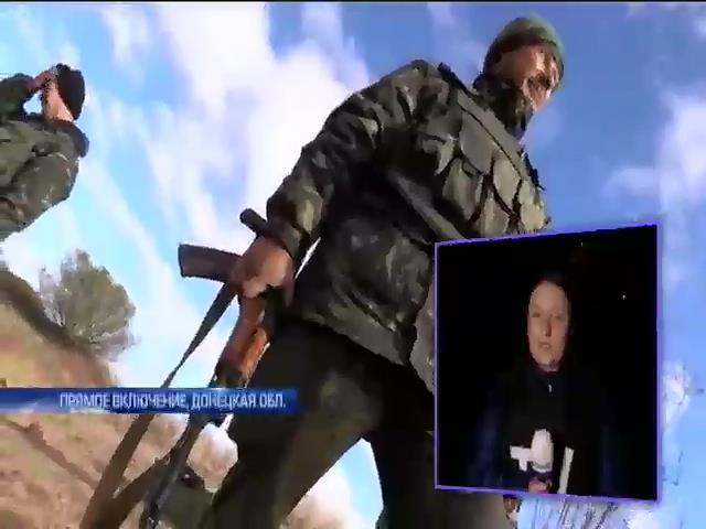 Под Волновахой уничтожили группу диверсантов (видео) (видео)