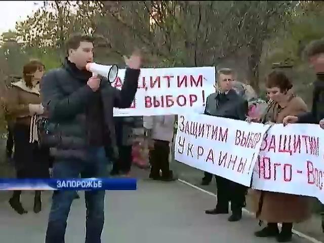 В Запорожье оппозиция обвинила людей Коломойского в подтасовке выборов (видео)