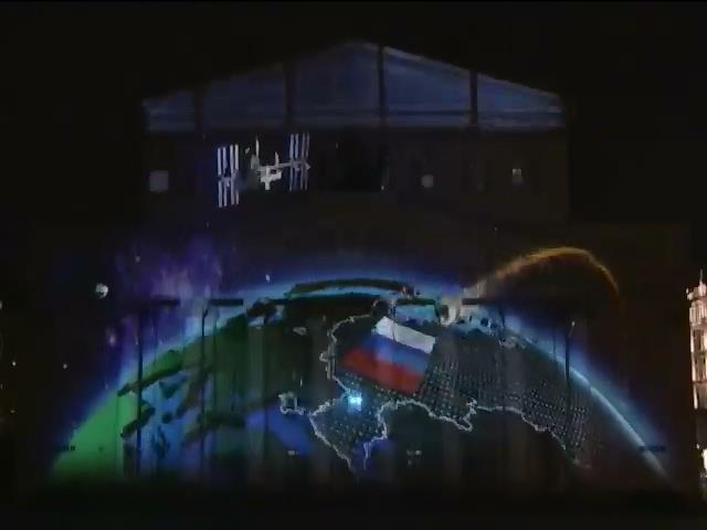 ФИФА извинилась перед Украиной: разработкой ролика с Крымом занимались россияне (видео)