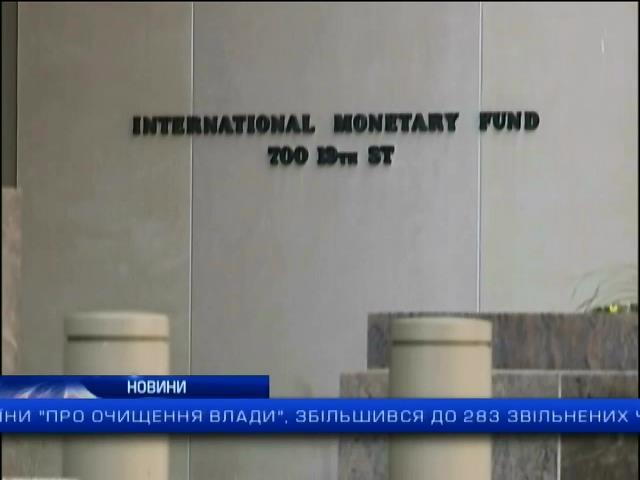 МВФ може видiлити Украiнi 2,7 млрд доларiв на початку 2015 року: випуск 22:00 (видео)
