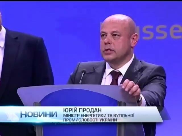 Юрiй Продан: Газовi домовленостi забезпечать транзит газу до ґвросоюзу (видео)